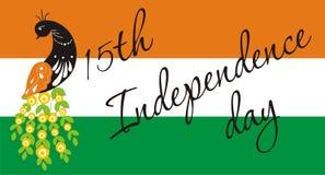 Ινδική ημέρα της ανεξαρτησίας Peacock στο υπόβαθρο της εγγραφής σημαιών και χαιρετισμού επίσης corel σύρετε το διάνυσμα απεικόνισ Στοκ φωτογραφίες με δικαίωμα ελεύθερης χρήσης