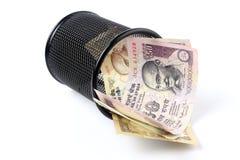 ινδική ρουπία στοκ φωτογραφία