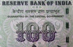 100 ινδική ρουπία Στοκ εικόνα με δικαίωμα ελεύθερης χρήσης