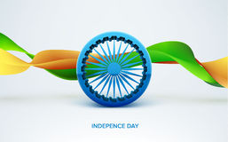 Ινδικό τρισδιάστατο σημάδι ανεξαρτησίας στο λευκό Στοκ Εικόνες