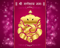 Ινδικό ganesha Θεών, ευτυχής κάρτα chaturthi ganesh Στοκ φωτογραφία με δικαίωμα ελεύθερης χρήσης