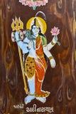 Ινδός androgynic Θεός Στοκ φωτογραφία με δικαίωμα ελεύθερης χρήσης