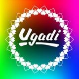 Ινδό νέο έτος Gudi Padwa Ugadi Στοκ Εικόνα