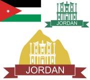 Ιορδανία Στοκ Εικόνες