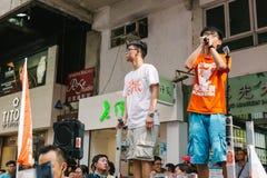 1 Ιουλίου διαμαρτυρία στο Χονγκ Κονγκ Στοκ Φωτογραφία