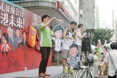 1 Ιουλίου διαμαρτυρία στο Χονγκ Κονγκ Στοκ Εικόνα