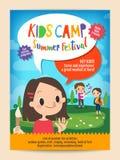 Ιπτάμενο αφισών εκπαίδευσης καλοκαιρινό εκπαιδευτικό κάμπινγκ παιδιών ελεύθερη απεικόνιση δικαιώματος