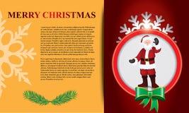 Ιπτάμενο με σχεδιασμένους περίληψη snowflake και Άγιο Βασίλη Στοκ φωτογραφία με δικαίωμα ελεύθερης χρήσης