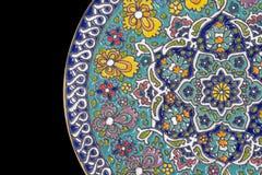 Ιρανικό κεραμικό πιάτο με το σχέδιο στοκ εικόνες με δικαίωμα ελεύθερης χρήσης