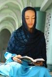 Ισλάμ Στοκ Φωτογραφία