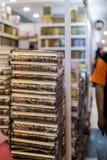 Ισλαμικά βιβλία των νόμων syariah, της πίστης και του προβλήματος νόμων Υπάρχει πολλή παραλλαγή από πολλούς ισλαμικός μελετητής στοκ εικόνες