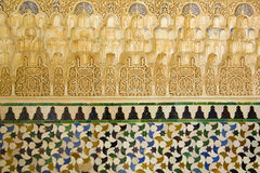Ισλαμικά ιερά κείμενα Στοκ Φωτογραφία