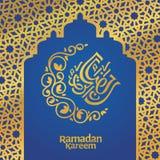 Ισλαμική floral ημισέληνος προτύπων χαιρετισμού Ramadan kareem και διανυσματική απεικόνιση πολυτέλειας μουσουλμανικών τεμενών στοκ φωτογραφίες με δικαίωμα ελεύθερης χρήσης