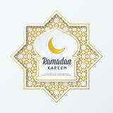 Ισλαμικός θόλος μουσουλμανικών τεμενών σχεδίου χαιρετισμού του Kareem Ramadan με το αραβικές σχέδιο και την καλλιγραφία διανυσματική απεικόνιση