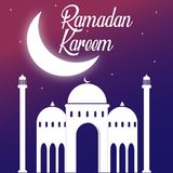 Ισλαμικό διάνυσμα Ramadan kareem ελεύθερη απεικόνιση δικαιώματος