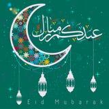 Ισλαμικό διανυσματικό πρότυπο ευχετήριων καρτών Eid Μουμπάρακ σχεδίου με το αραβικό σχέδιο στοκ εικόνες