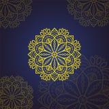 Ισλαμικό λουλούδι Mandala Εκλεκτής ποιότητας διακοσμητικά στοιχεία Ασιατικό σχέδιο, διανυσματική απεικόνιση Ισλάμ, Αραβικά, Ινδός ελεύθερη απεικόνιση δικαιώματος