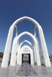 Ισλαμικό μνημείο σε Doha, Κατάρ στοκ φωτογραφία