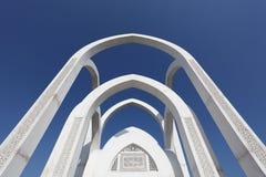 ισλαμικό μνημείο doha στοκ εικόνες με δικαίωμα ελεύθερης χρήσης