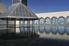 ισλαμικό μουσείο Κατάρ doha &ta Στοκ Εικόνα