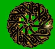 Ισλαμικό σημάδι προσευχής Στοκ εικόνες με δικαίωμα ελεύθερης χρήσης
