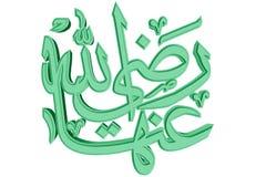 ισλαμικό σύμβολο προσευχής 36 στοκ φωτογραφίες με δικαίωμα ελεύθερης χρήσης