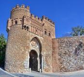 Ισπανία Τολέδο στοκ φωτογραφία