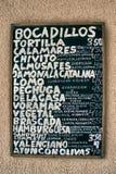 Ισπανικός κατάλογος επιλογής Στοκ Εικόνες