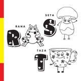 Ισπανικό αλφάβητο Βάτραχος, μανιτάρι, φλυτζάνι Διανυσματικοί γράμματα και χαρακτήρες Στοκ εικόνες με δικαίωμα ελεύθερης χρήσης