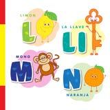 Ισπανικό αλφάβητο Λεμόνι, κλειδί, πίθηκος, πορτοκάλι Διανυσματικοί γράμματα και χαρακτήρες Στοκ Εικόνες