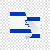 Ισραήλ - εθνική σημαία απεικόνιση αποθεμάτων