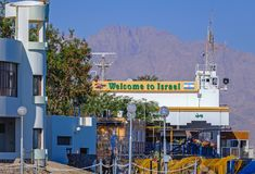 Ισραηλινά σύνορα Egiptian στοκ εικόνες