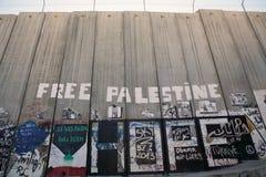 Ισραηλινό εμπόδιο της Δυτικής Όχθης  Στοκ Φωτογραφίες