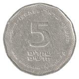 5 ισραηλινό νέο νόμισμα Sheqel Στοκ Εικόνες