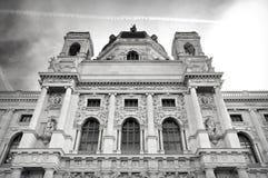 Ιστορία Μουσείων Τέχνης Στοκ φωτογραφία με δικαίωμα ελεύθερης χρήσης