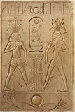 ιστορία της Αιγύπτου Στοκ Εικόνες