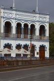 Ιστορικά κτήρια Iquique, Χιλή Στοκ φωτογραφίες με δικαίωμα ελεύθερης χρήσης