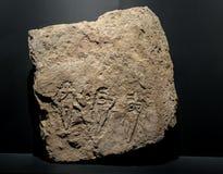 Ιστορική πέτρα Στοκ εικόνες με δικαίωμα ελεύθερης χρήσης
