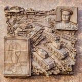 Ιστορική bas-ανακούφιση σε Belgorod ο οβελίσκος της στρατιωτικής δόξας που αφιερώνεται στη μάχη δεξαμενών Prokhorovka Στοκ εικόνα με δικαίωμα ελεύθερης χρήσης