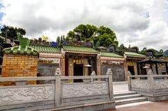 Ιστορικός ναός Hau κασσίτερου σε Sai Kung, Χονγκ Κονγκ Στοκ εικόνα με δικαίωμα ελεύθερης χρήσης