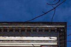 Ιστορικό κτήριο στοκ εικόνες