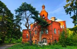 ιστορικό μέγαρο Στοκ Εικόνα