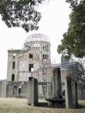 Ιστορικό μνημείο στη Χιροσίμα στοκ εικόνα με δικαίωμα ελεύθερης χρήσης