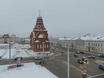Ιστορικό το Δεκέμβριο του 2017 του Βλαντιμίρ Russi περιοχής μουσείων κρυστάλλου Στοκ φωτογραφία με δικαίωμα ελεύθερης χρήσης