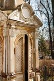 Ιστορικό crypt Στοκ Φωτογραφία
