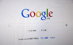 Google Κίνα Στοκ Φωτογραφίες