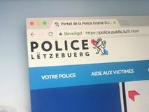 Ιστοχώρος της αστυνομίας LÃ «tzebuerg - Λουξεμβούργο Στοκ φωτογραφία με δικαίωμα ελεύθερης χρήσης