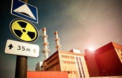 ισχύς πυρηνικών εγκαταστά& στοκ φωτογραφία