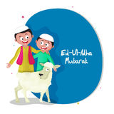 Ισλαμικά παιδιά που γιορτάζουν eid-Al-Adha Στοκ εικόνα με δικαίωμα ελεύθερης χρήσης