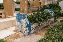 Ισλαμικοί τάφοι Στοκ Φωτογραφίες